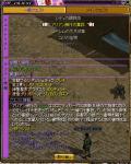 0223Lv上げ&クエ&手伝い