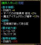 0224Lv上げ&メインクエ