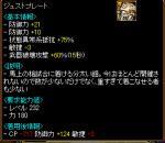 0406Lv上げ