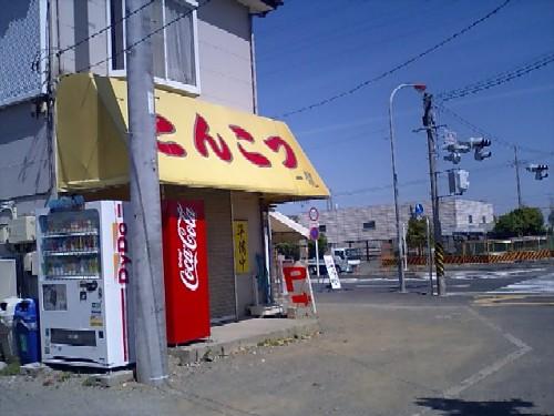CA280469.jpg