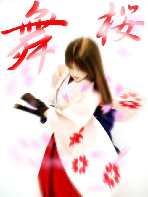 mai_sakura02.jpg
