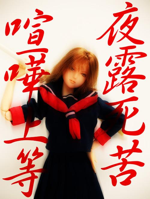 paige_yoroshiku01.jpg
