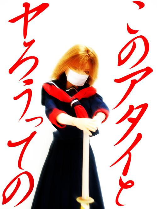 paige_yoroshiku02.jpg