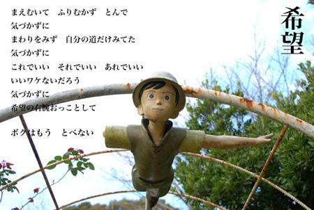 utu_kyushu19.jpg