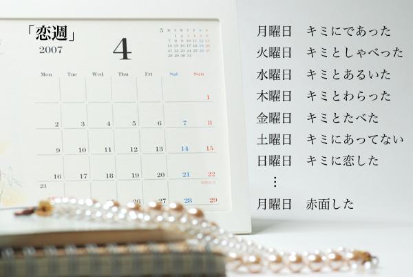 utu_renshu.jpg