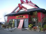 入口。店は和食レストランも併設され大きい。
