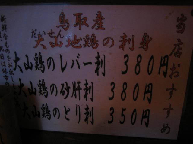 IMG_9101.jpg