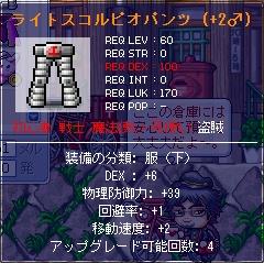 20070108000837.jpg