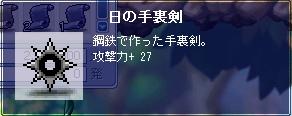 20070113213857.jpg
