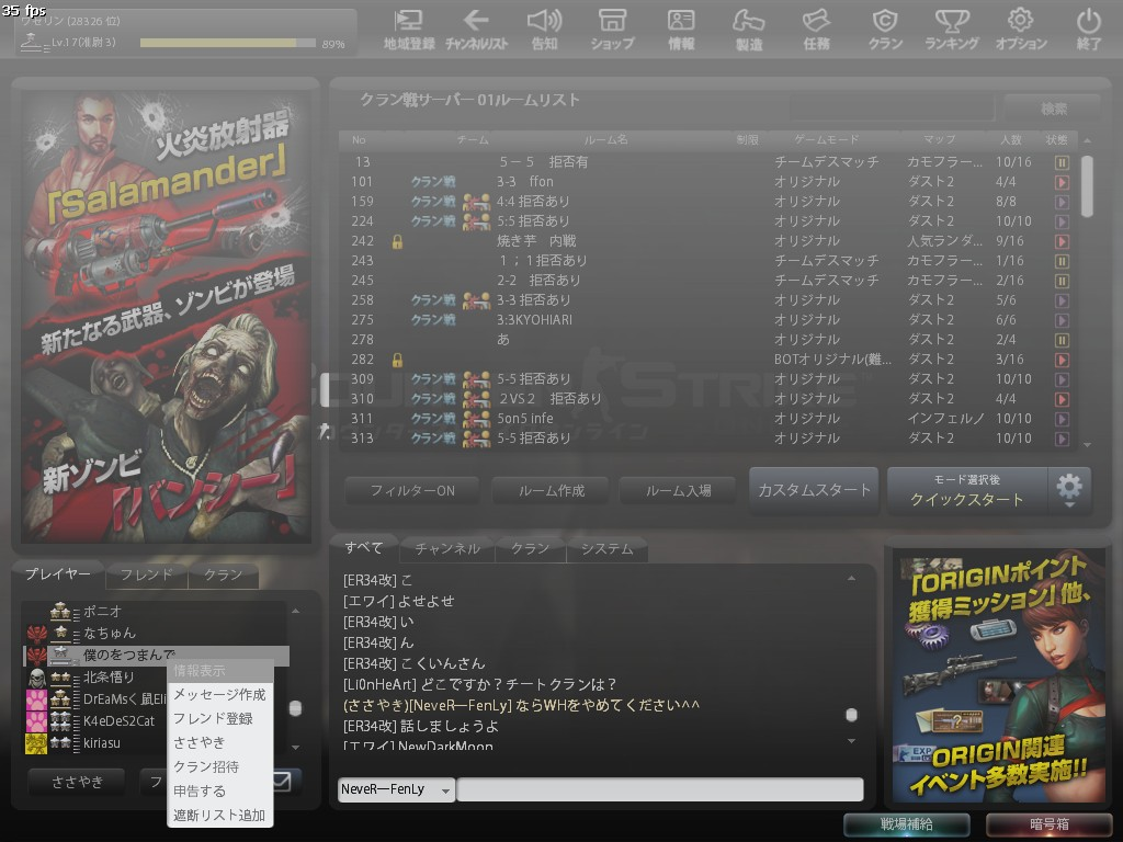 Snapshot0151.jpg