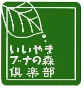 20060820214022.jpg
