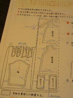 シンプルシャツ 作り方2