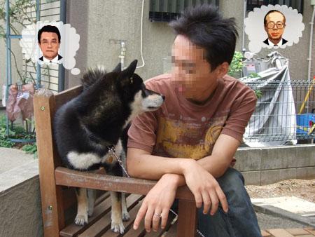 お昼休み日課(2007/9/19)