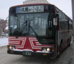 ishikari261