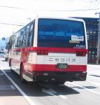 niseko1668~r.jpg