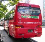 nishioka98~r~.jpg