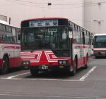 oomagari657~kitahiro.jpg