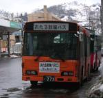 otamoi273~c~.jpg