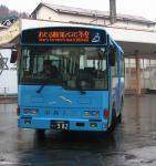 otamoi982~c~.jpg