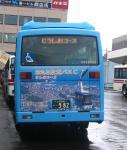 otamoi982~r.jpg