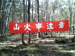 相の沢キャンプ場3