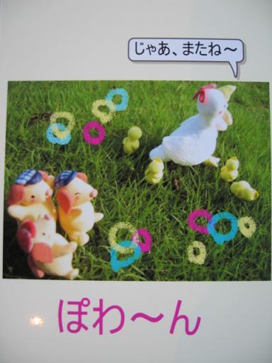 20070811201259.jpg