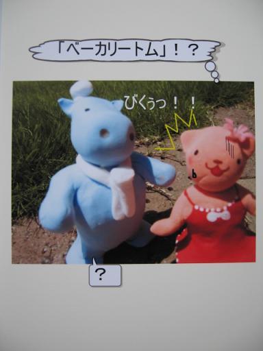 20070818161919.jpg