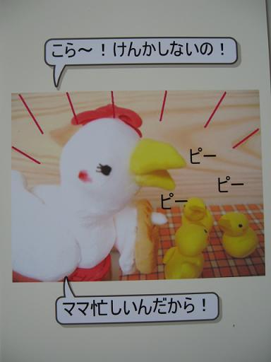 受難 7p