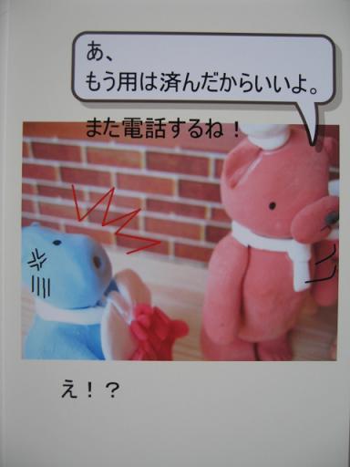 受難② 6p