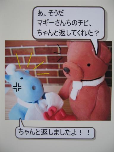 受難② 7p