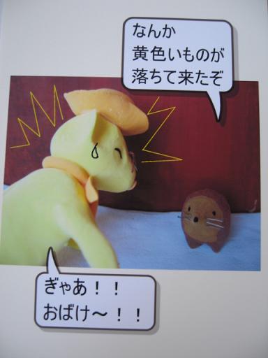 怖がり 7p