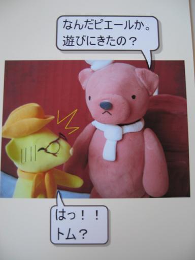 怖がり 9p