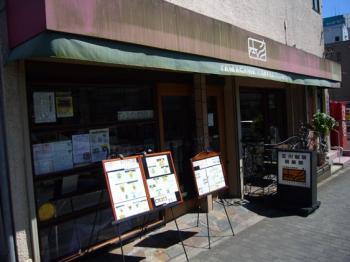070811_tamagawa-shop.jpg