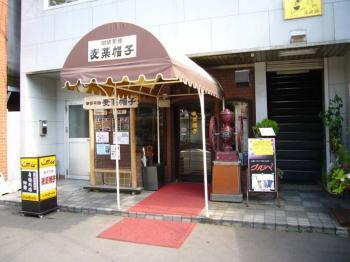 070816_mugiwara-soto.jpg