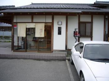070818_hitokabe.jpg