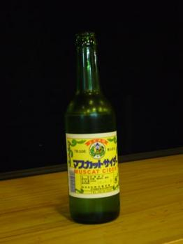 070818_kurosaki-cider.jpg