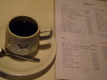 070819_van-coffee.jpg