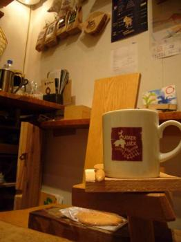 070902_joker-coffee1.jpg