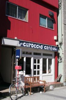 070915_Curoccho-cafe.jpg