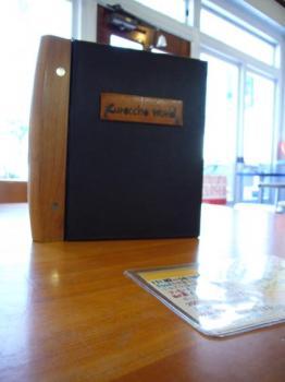 070915_Curoccho-menu.jpg