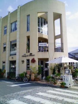 071117_LUNA_CAFE.jpg