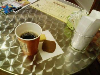 071208-rinn-coffee.jpg
