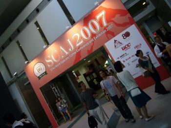 SCAJ2007.jpg