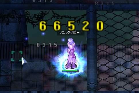 魂EDP+SB2