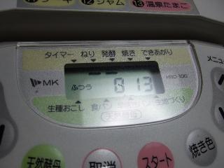 2007_0131soramamedai0027.jpg