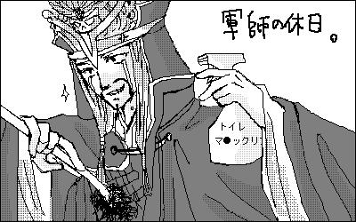 司馬懿01