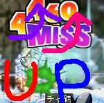 20060211184938.jpg