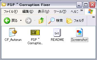 PSP_Corruption_Fixer1.jpg
