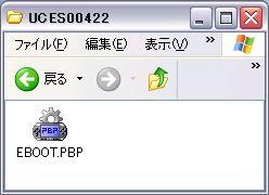 UCES00422.jpg