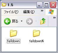 falldown-0.1.jpg